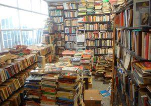 DIOMEDES Libros